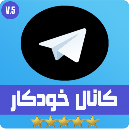 logo_version_5