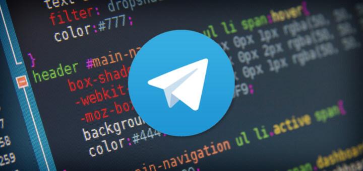دانلود سورس کد تلگرام