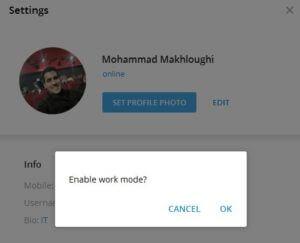 حالت کار تلگرام telegram workmode