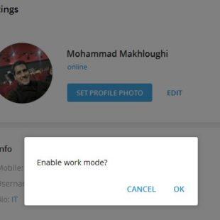 فعال کردن حالت کار (Work Mode) و رهایی از حواس پرتی در تلگرام دسکتاپ