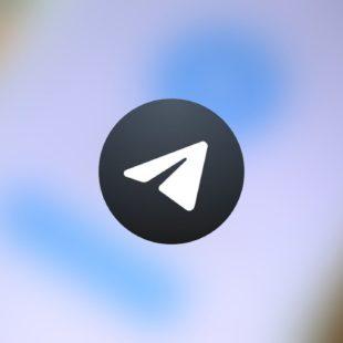 Telegram X به صورت رسمی در گوگل پلی منتشر شد