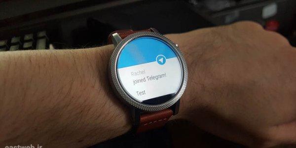 دانلود تلگرام ساعت هوشمند