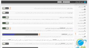افزونه ارسال به تلگرام کانال خودکار تنظیمات پراکسی